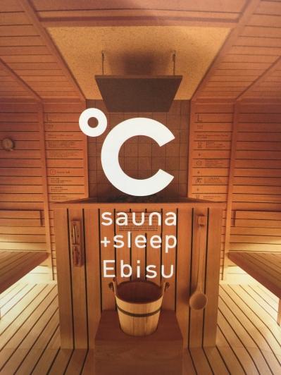 Capsule Hotel (do-c Ebisu) in Ebisu, Tokyo